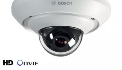 FLEXIDOME IP micro 5000 HD/MP